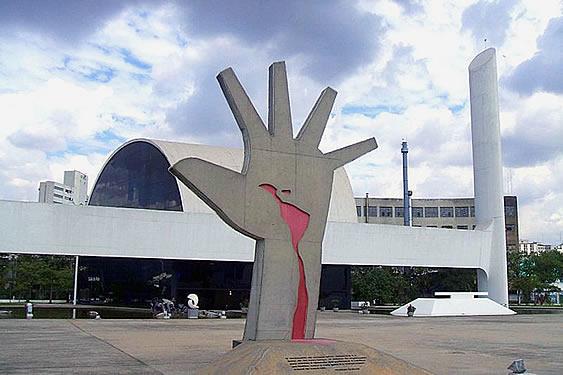 Fundacao Memorial da America Latina